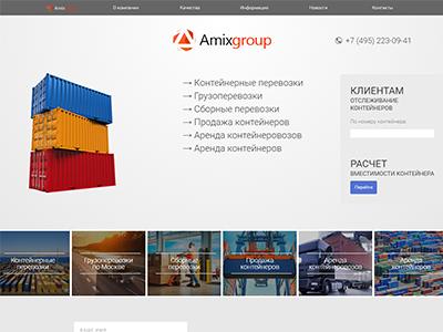 Amixgroup.ru